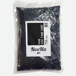 느나 퓨어 어항샌드 블랙 12mm (2.5kg)