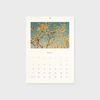 2021 Calendar - 느린 계절