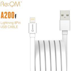 리큐엠 A200F 라이트닝8핀 USB 플랫케이블 200cm (A200F)
