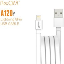 리큐엠 A120F 라이트닝8핀 USB 플랫케이블 120cm