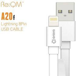 리큐엠 A20F라이트닝8핀 USB 플랫케이블 20cm