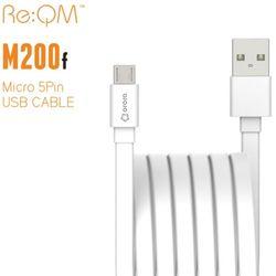 리큐엠 M200F 마이크로5핀 USB 플랫케이블 200cm