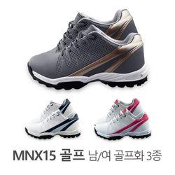 MNX15 GOLF 남여 Spikeless 골프화 CY M007008 (3가지색상)