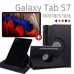 갤럭시탭S7 T870 회전 거치케이스 보호필름 1매 세트