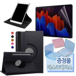갤럭시탭S7 회전케이스 보호필름1매 마스크케이스포함