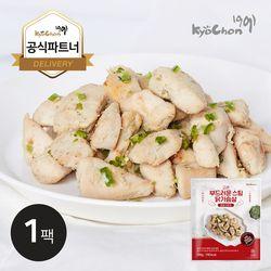 [교촌] 부드러운 스팀 닭가슴살 (청양고추맛) 100g