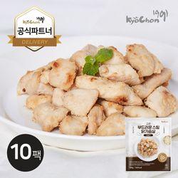 [교촌] 부드러운 스팀 닭가슴살 (마늘맛) 100g 10팩
