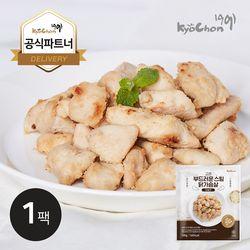 [교촌] 부드러운 스팀 닭가슴살 (마늘맛) 100g