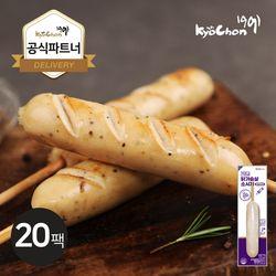 [교촌] 닭가슴살 소시지 (블랙페퍼) 70g 20팩