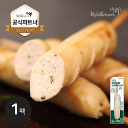 [교촌] 닭가슴살 소시지 (할라피뇨) 70g