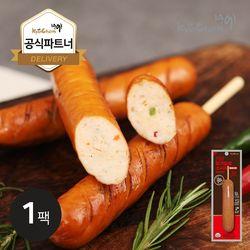 [교촌] 닭가슴살 스모크소시지 (청양고추) 70g