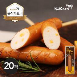[교촌] 닭가슴살 스모크소시지 (치즈) 70g 20팩