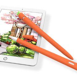 애플펜슬 2세대 아이패드 보호캡 실리콘 당근 케이스