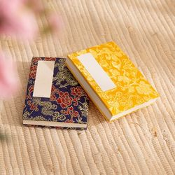 전통 돌잡이 책(한자)