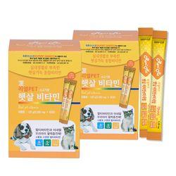 [사은품증정] 리얼펫 PET 햇살비타민 2박스 (총 120포)