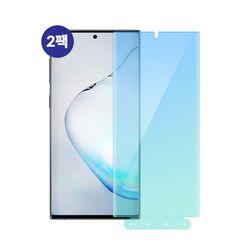 애드온 갤럭시노트10플러스 TPU 슈퍼필름 프로 2매
