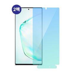 애드온 갤럭시노트10 TPU 슈퍼필름 프로 2매