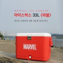 마블 아이스박스 33L MIBR-33