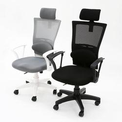 본 블랙 요추형 사무용의자 컴퓨터의자 회의실 책상의자