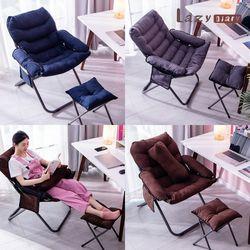 레이지다이어리 이지 체어 소파 의자 1인용 접이식 패브릭