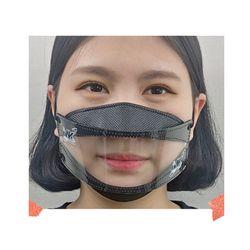 청각장애인 난청인 수화용 투명 마스크 아동용