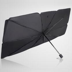 딱3초 앞유리 우산형 햇빛가리개 태양광 자외선차단막