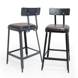 Total bar토탈 바 디자인 의자