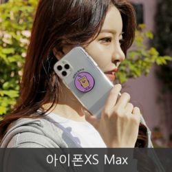 와프 아이폰XS Max WLP 겸뽀6 그립톡젤리케이스