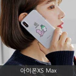 와프 아이폰XS Max WLG 겸뽀6 투명젤리케이스