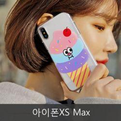 와프 아이폰XS Max WLY 맛난이 투명젤리케이스