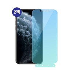 애드온 아이폰 11 ProXsX TPU 슈퍼필름 프로 2매