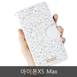 와프 아이폰XS Max WMS 플로럴 다이어리케이스