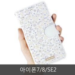 와프 아이폰7/8/SE2 WMS 플로럴 다이어리케이스