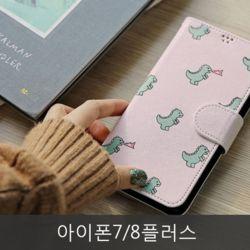 와프 아이폰7/8플러스 WMN 겸공룡 다이어리케이스