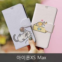 와프 아이폰XS Max WMV 냥이들 다이어리케이스