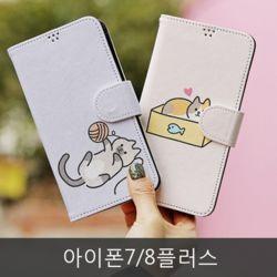와프 아이폰7/8플러스 WMV 냥이들 다이어리케이스