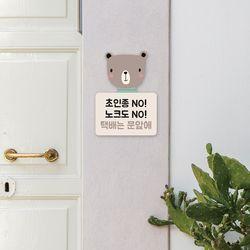 [기성]아크릴도어사인 리틀포레스트