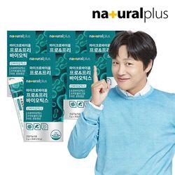 내츄럴플러스 포스트 바이오틱스 유산균 30포 6박스