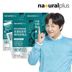 내츄럴플러스 포스트 바이오틱스 유산균 30포 3박스