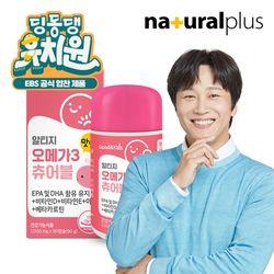 굿앤키즈 어린이 오메가3 츄어블 레몬맛 90캡슐 1통