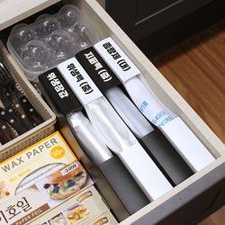 비닐봉투 비닐봉지 정리함 보관 케이스 + 라벨지 2color
