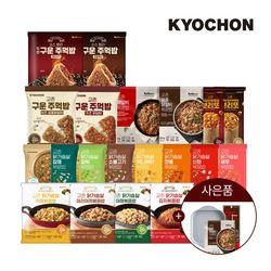 [무료배송] [교촌] 볶음밥/소시지/닭가슴살/핫바까지 균일가 골라담기