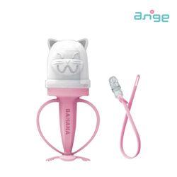 [앙쥬] 고양이과즙망 (핑크)