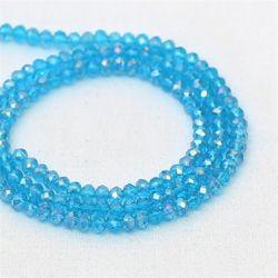 4mm유리구슬-블루[2002]