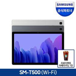 삼성전자 갤럭시탭 A7 WiFi 64GB SM-T500 10.4인치