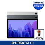 삼성 갤럭시탭 A7 WiFi 64GB SM-T500