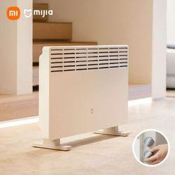 샤오미 MIJIA 전기 히터난로 3세대 난방기 일반버전