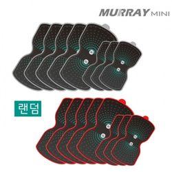 머레이 미니 저주파 마사지기 YT-MiniPad300 전용 교체패드