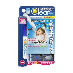 일본직수입 안경김서림 방지제