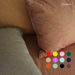 미니 체크 순면 베개커버(12colors)